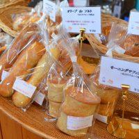 蒜山パン屋loma