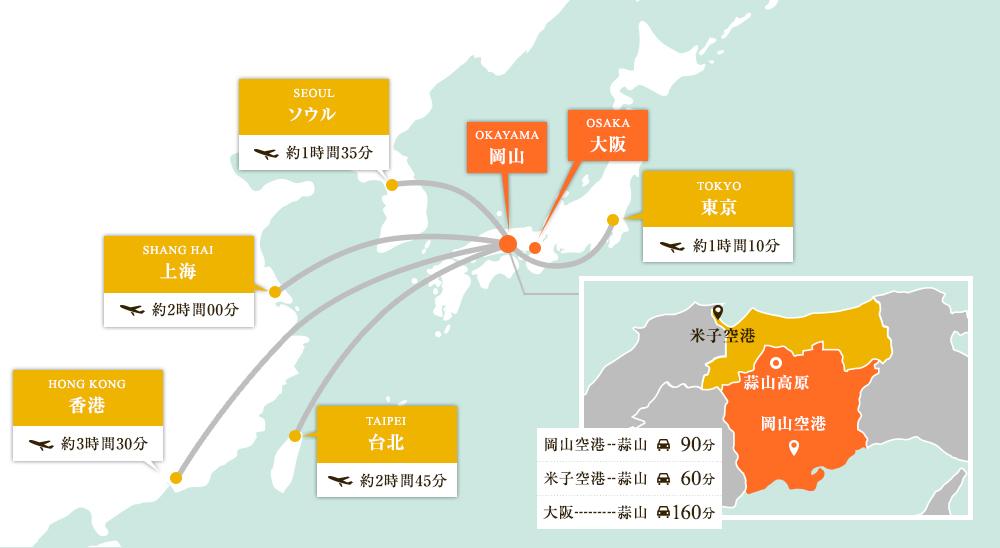アジアマップ