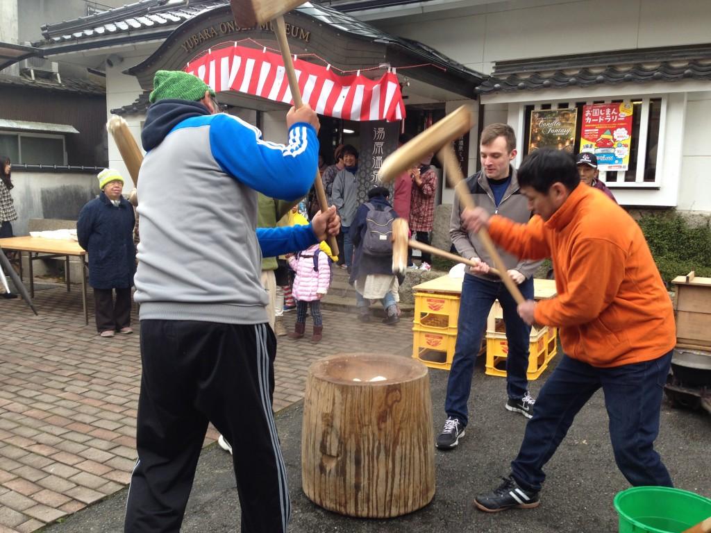 湯原温泉しし祭り