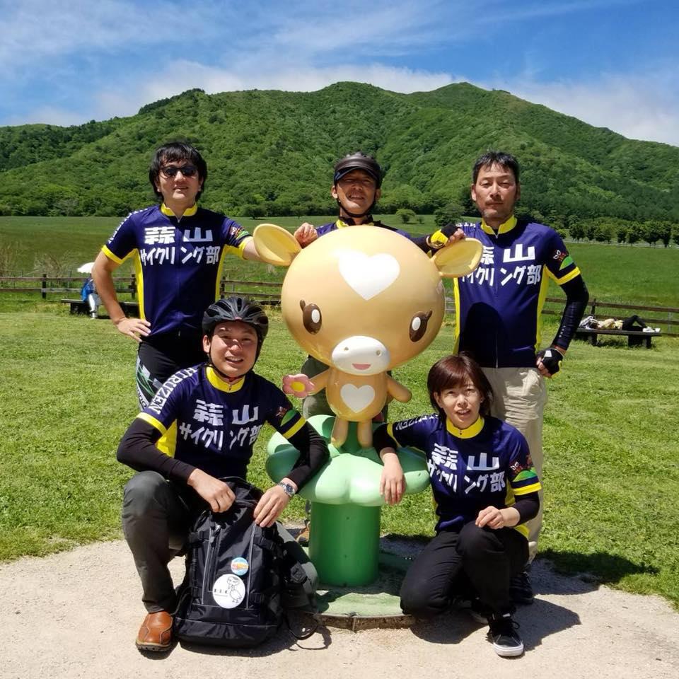 蒜山サイクリングサービス