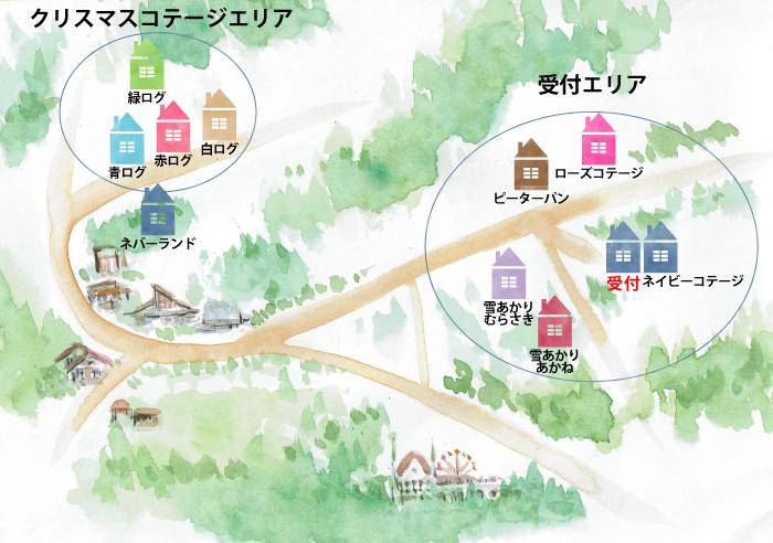 areamap2エリアマップ