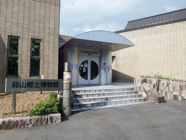 蒜山郷土博物館