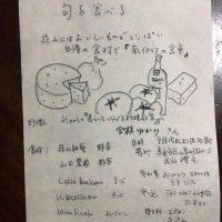 料理教室欅庵