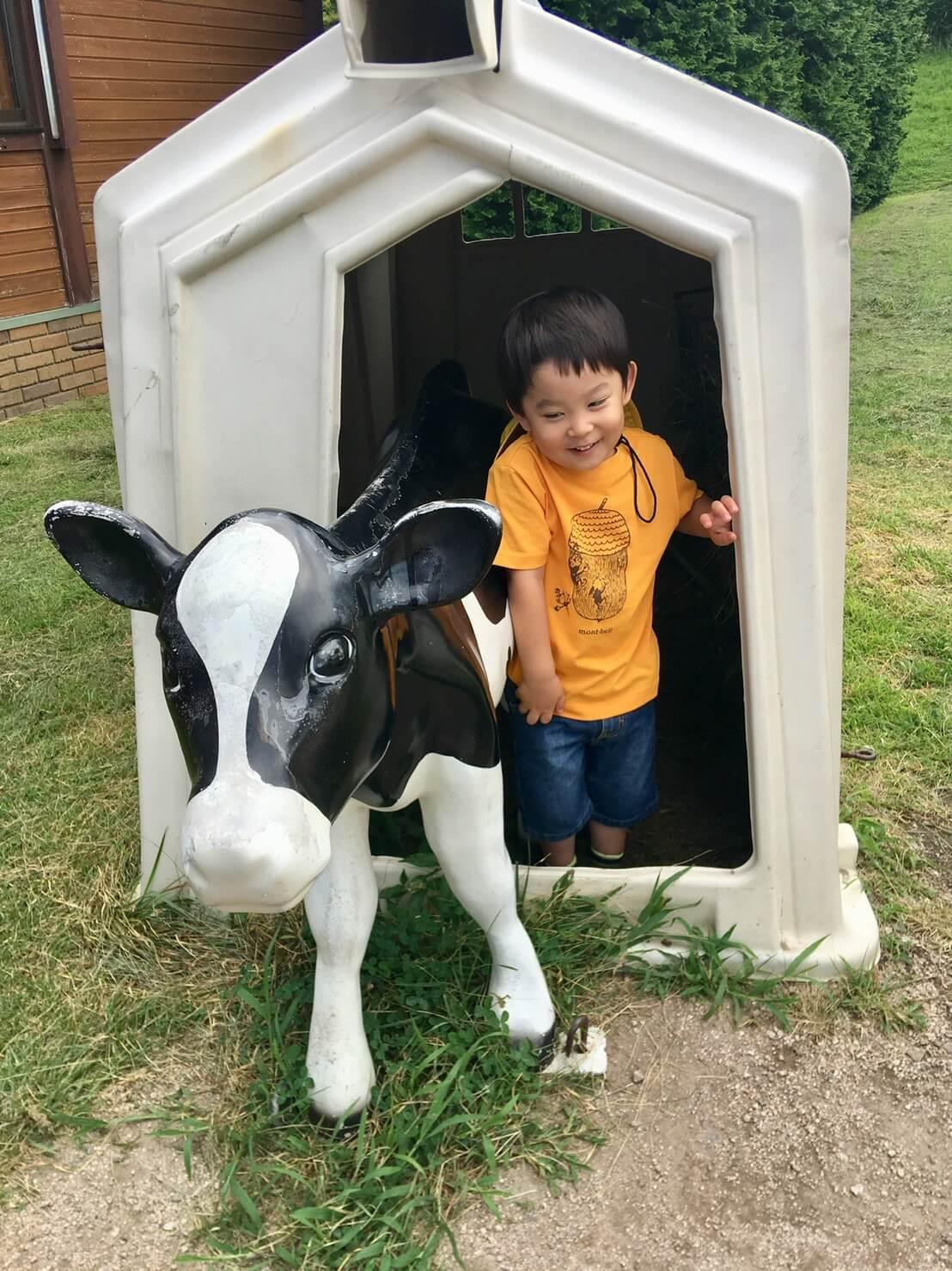 牛 置物 子供